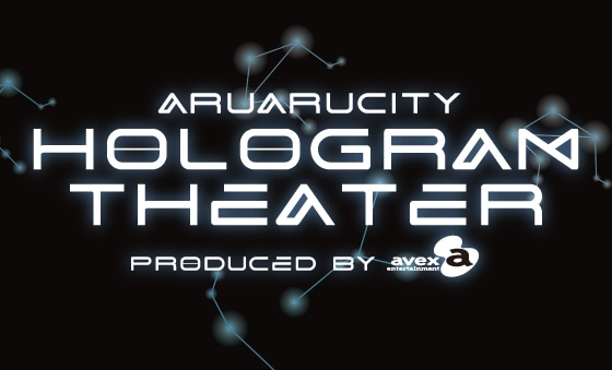 HOLOGRAM THEATER