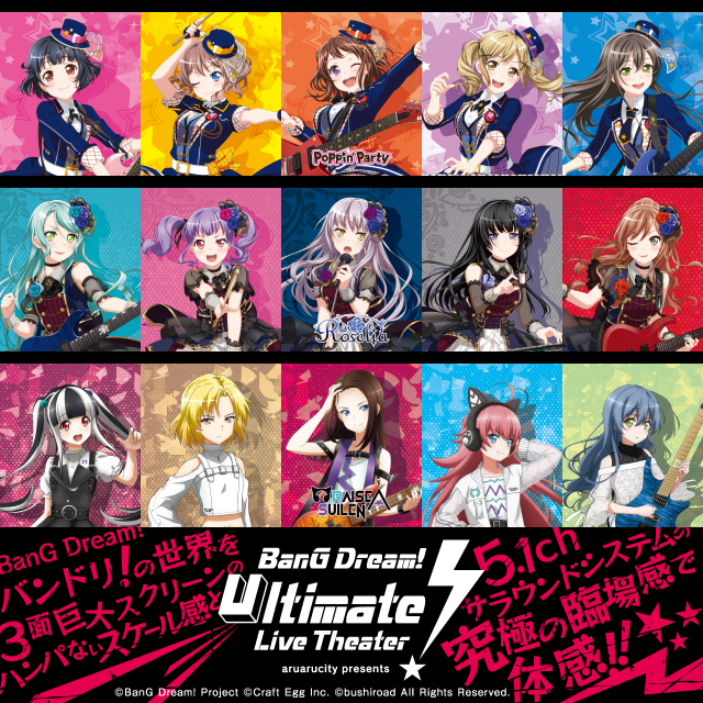 BanG Dream! <br> Ultimate Live Theater