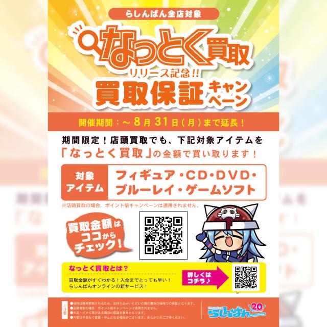 アニメ・マンガ・ゲーム・アイドルなどポップカルチャーを世界に発信!EVENTイベント